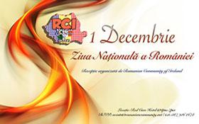 Ziua Naţională a României 2013