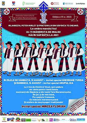 Seară cu muzică folk românească - 13 August 2015