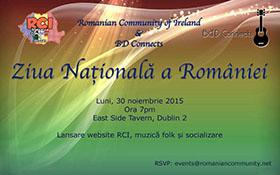 Sărbătorim Ziua Naţională a României,