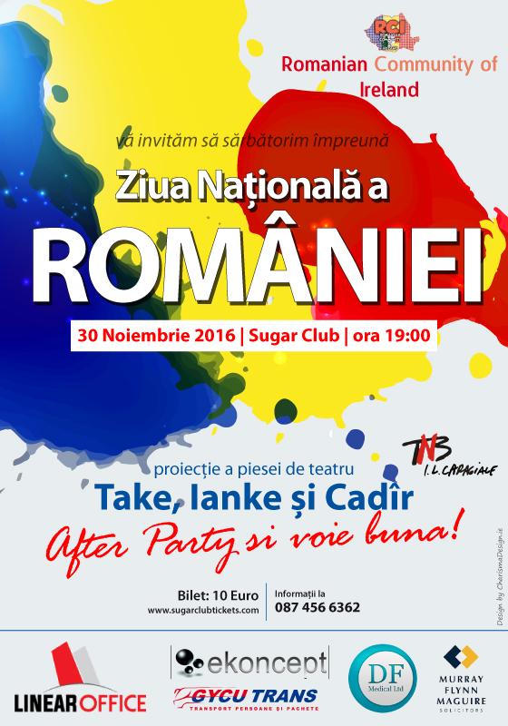 Ziua Naţională a României - 30 noiembrie 2016